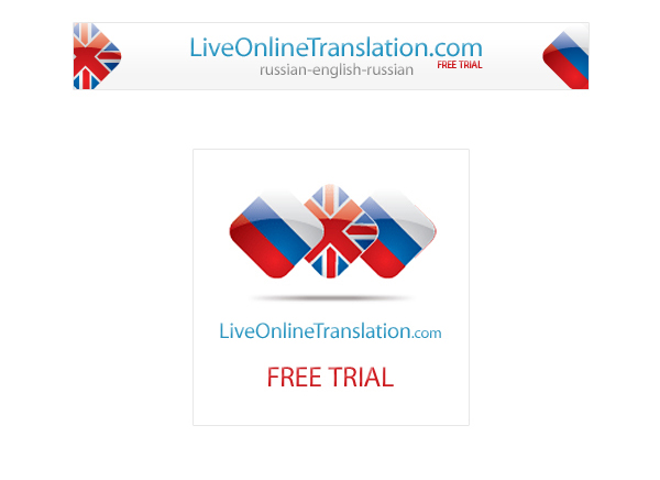 Интернет-баннеры «LiveOnlineTranslation»